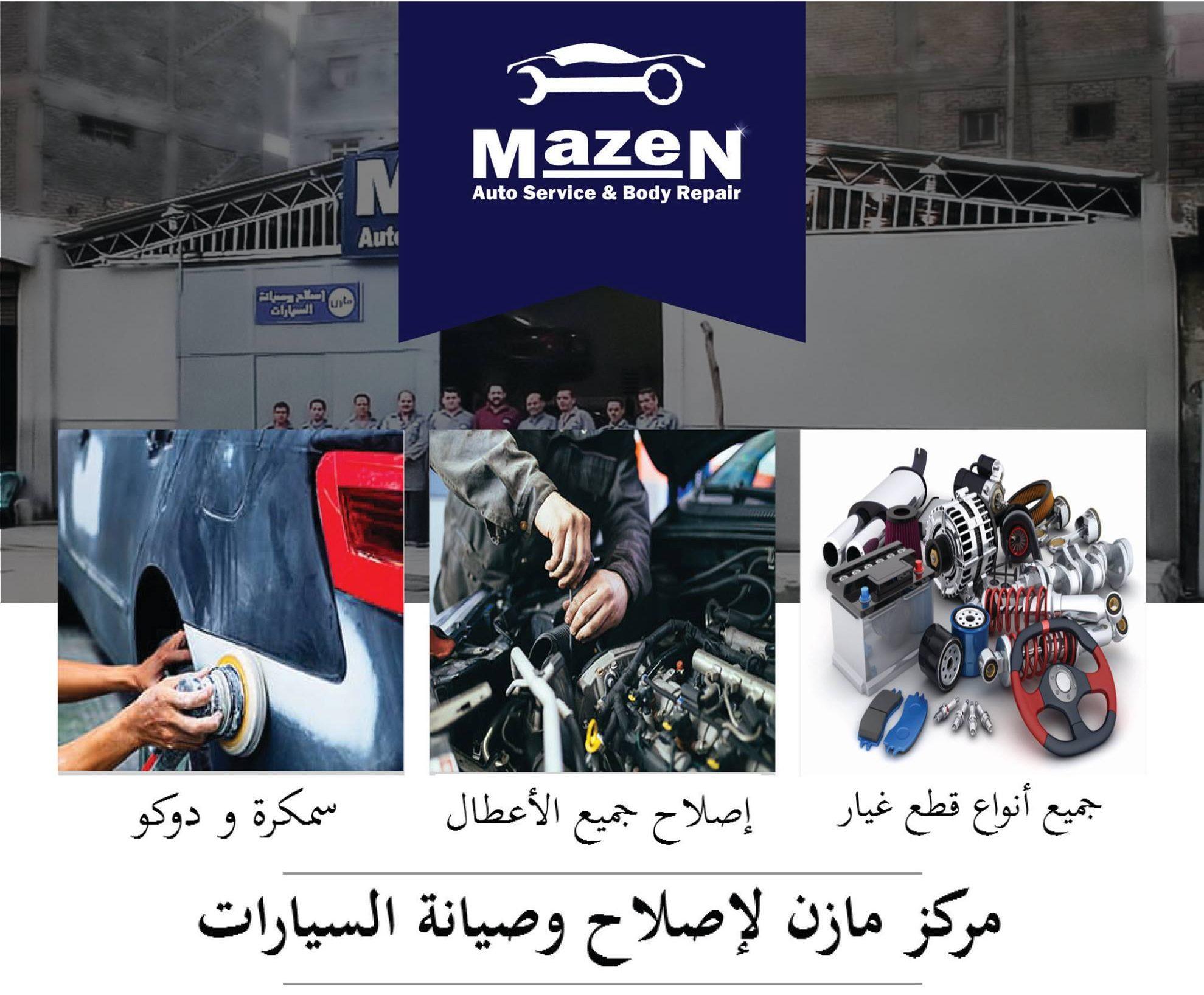 Mazen Auto Service & Body Repair